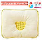 悠遊寶國際 新生兒兩用護頭型透氣枕(四方枕-溫暖黃)