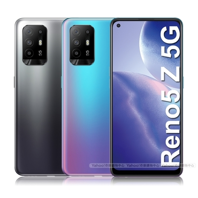 OPPO Reno5 Z (8G/128G) 6.43吋 5G智慧型手機