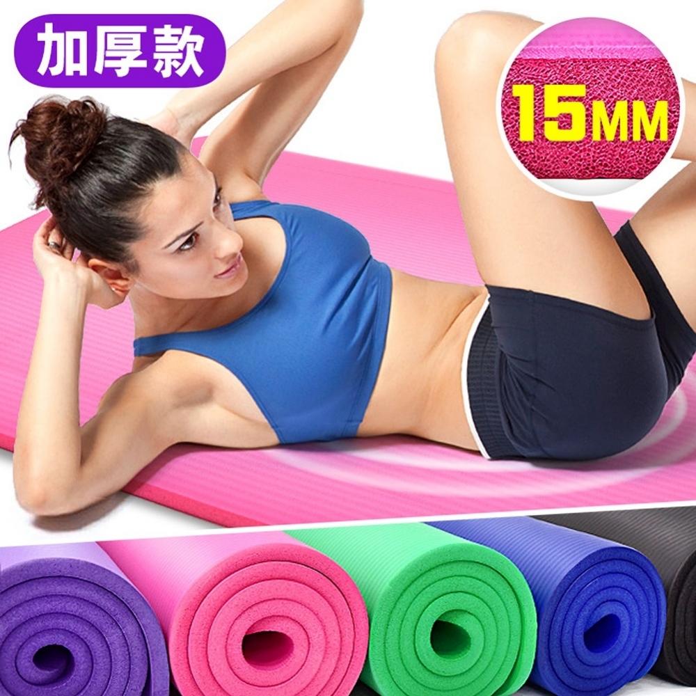 加厚瑜珈墊(贈送束帶) 15MM健身墊NBR止滑墊