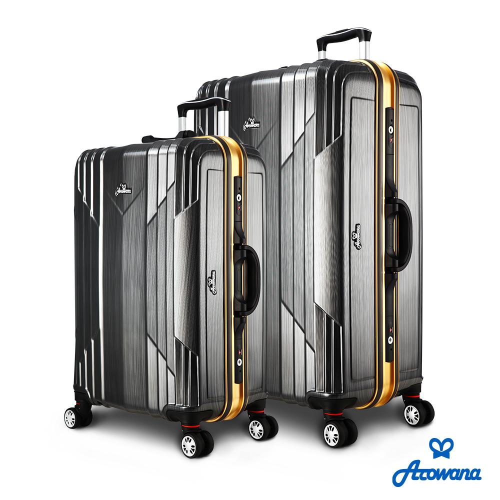 【Arowana 亞諾納】 極光閃耀25+29PC鋁框旅行箱/行李箱 (多色任選)