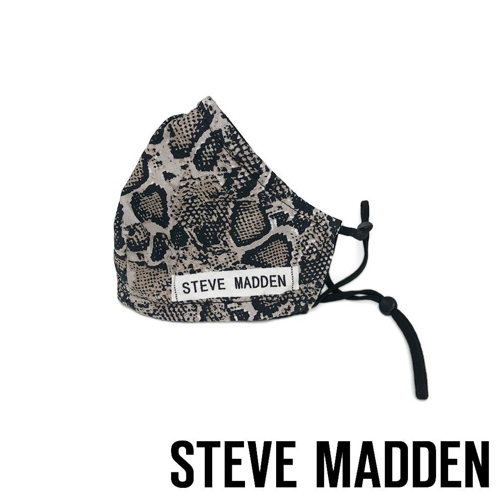 STEVE MADDEN-摩登款 時尚品牌銀離子口罩-蛇皮黑