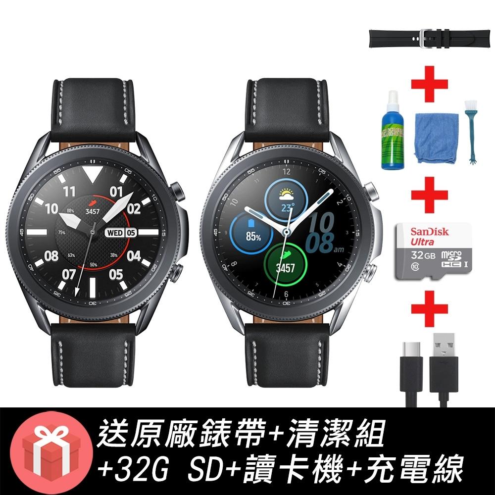 三星Samsung Galaxy Watch3 不鏽鋼 45mm (藍芽) R840