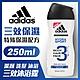 adidas愛迪達 男用三效保濕潔顏洗髮沐浴露250ml product thumbnail 1