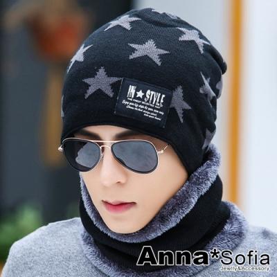 【2件69折】AnnaSofia 星印保暖加厚 加厚針織套頭貼頭毛帽(黑系)