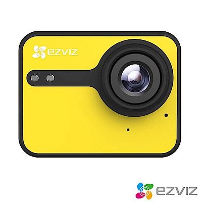 EZVIZ螢石S1C(黃)運動攝影機