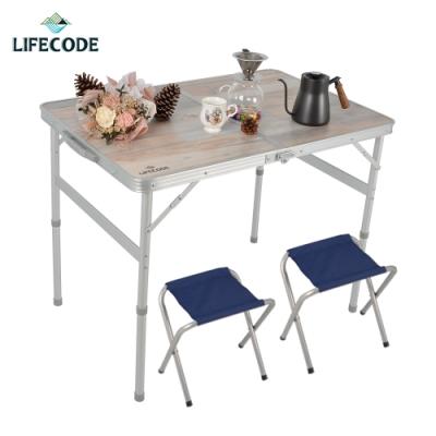 LIFECODE《009》橡木紋鋁合金折疊桌90x60cm+2張帆布椅