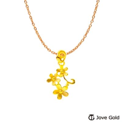 Jove Gold 漾金飾 閒情逸致黃金墜子 送項鍊