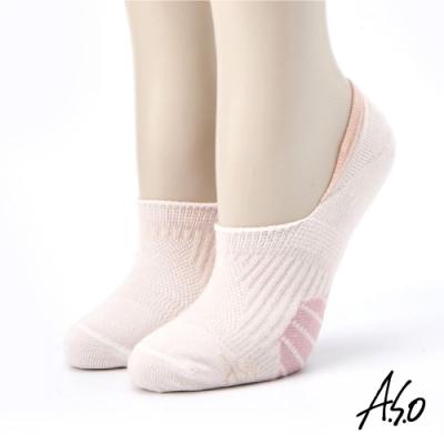 A.S.O長效抑菌系列-隱形襪-粉紅色