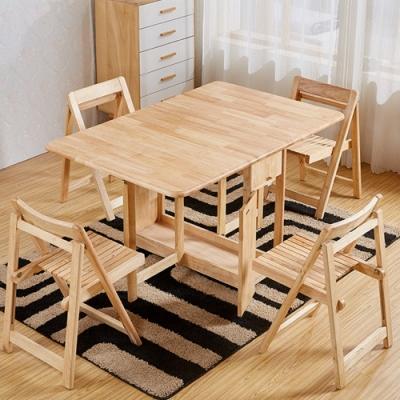 【Incare】實木折疊木蠟油餐桌椅組(一桌四椅/可折疊)