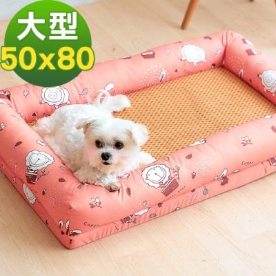 奶油獅 涼夏好眠-台灣製造森林野餐-寵物透氣紙纖涼蓆記憶床墊-大50*80cm(10-25kg適用)-橘紅
