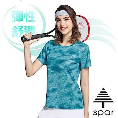 SPAR 女新款 蜂動排汗短袖圓領衫_蒂芬妮綠