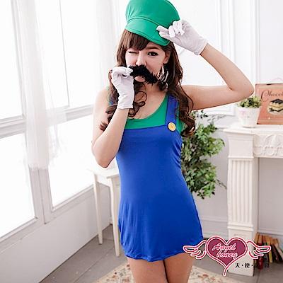 角色扮演 瑪莉冒險 電玩人物派對表演服(綠F) AngelHoney天使霓裳