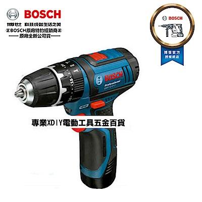 單電版2.0AH 德國 BOSCH GSB 12V-2-li