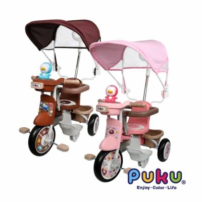 【PUKU】遮陽三輪車