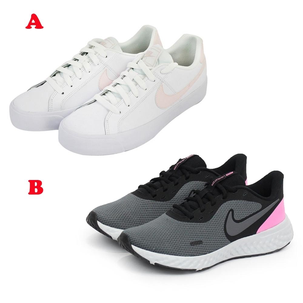 【時時樂限定】Nike REVOLUTION 5 女鞋