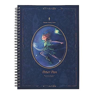 Indigo 世界童話環裝橫線筆記本-小飛俠彼得潘