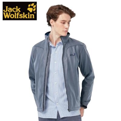 【Jack wolfskin 飛狼】男 X-bag 輕量 皮革感 防潑水防風保暖外套 Softshell『藍』