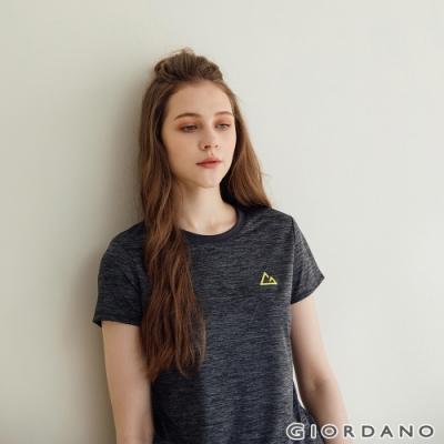 GIORDANO  女裝G-MOTION輕盈涼感T恤 - 51 仿段彩深灰
