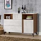 D&T 德泰傢俱 DINO清水模風格4尺石面餐櫃-120x41x84cm