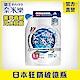 日本獅王LION-奈米樂超濃縮洗衣精補充包-抗菌