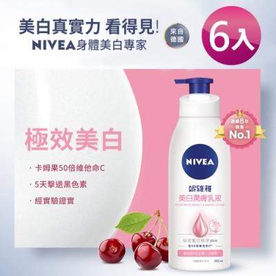 (6入組)妮維雅 美白潤膚乳液400ml