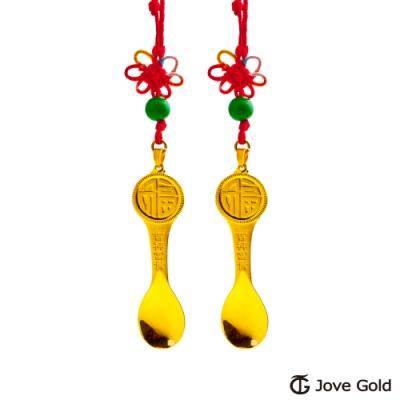 Jove Gold 漾金飾 富貴吉祥黃金湯匙-0.5錢*2