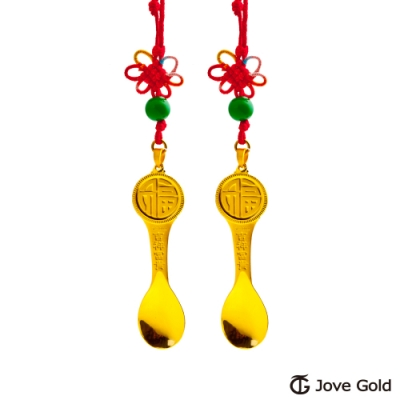 Jove Gold 漾金飾 富貴吉祥黃金湯匙-1.0錢*2