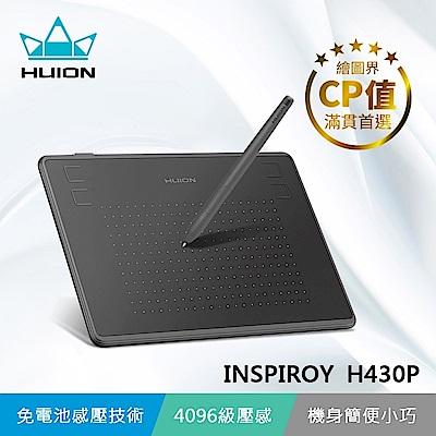 [時時樂限定]HUION INSPIROY H430P 繪圖板