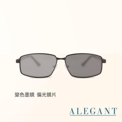ALEGANT鈦灰感光變色寶麗來偏光太陽眼鏡│UV400墨鏡