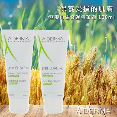 艾芙美 燕麥再生修護精華霜(A.H) 100ml A-DERMA <b>2</b>入組