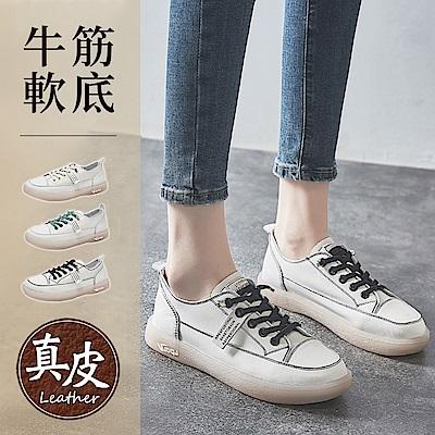 LN 現+預 真皮牛筋軟底小白鞋-3色