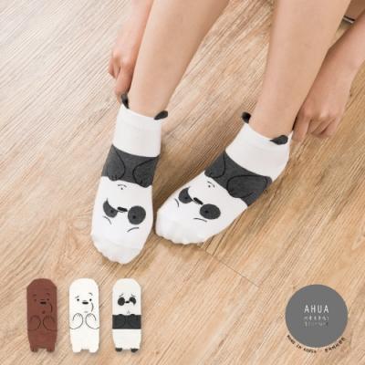 阿華有事嗎 韓國襪子  熊熊吃手手短襪  韓妞必備長襪 正韓百搭純棉襪
