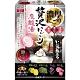 日本 白元 湯之巡旅 奢侈系列露天 艷湯 濃厚型 4香 12包 product thumbnail 1