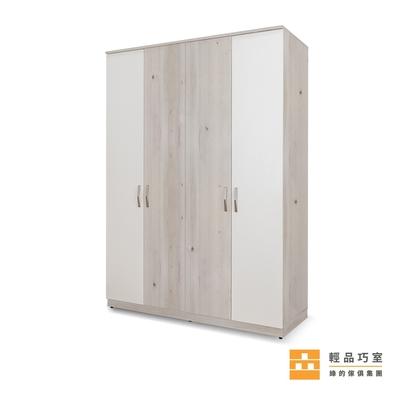 【輕品巧室-綠的傢俱集團】積木系列淡木-系統收納四門高櫃(衣櫃/儲物櫃)