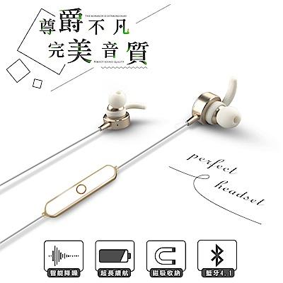 【SOYES】磁吸式可插卡播音樂運動藍牙耳機Q8(公司貨)