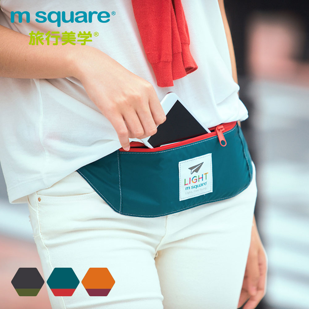 m square輕量隨身腰包