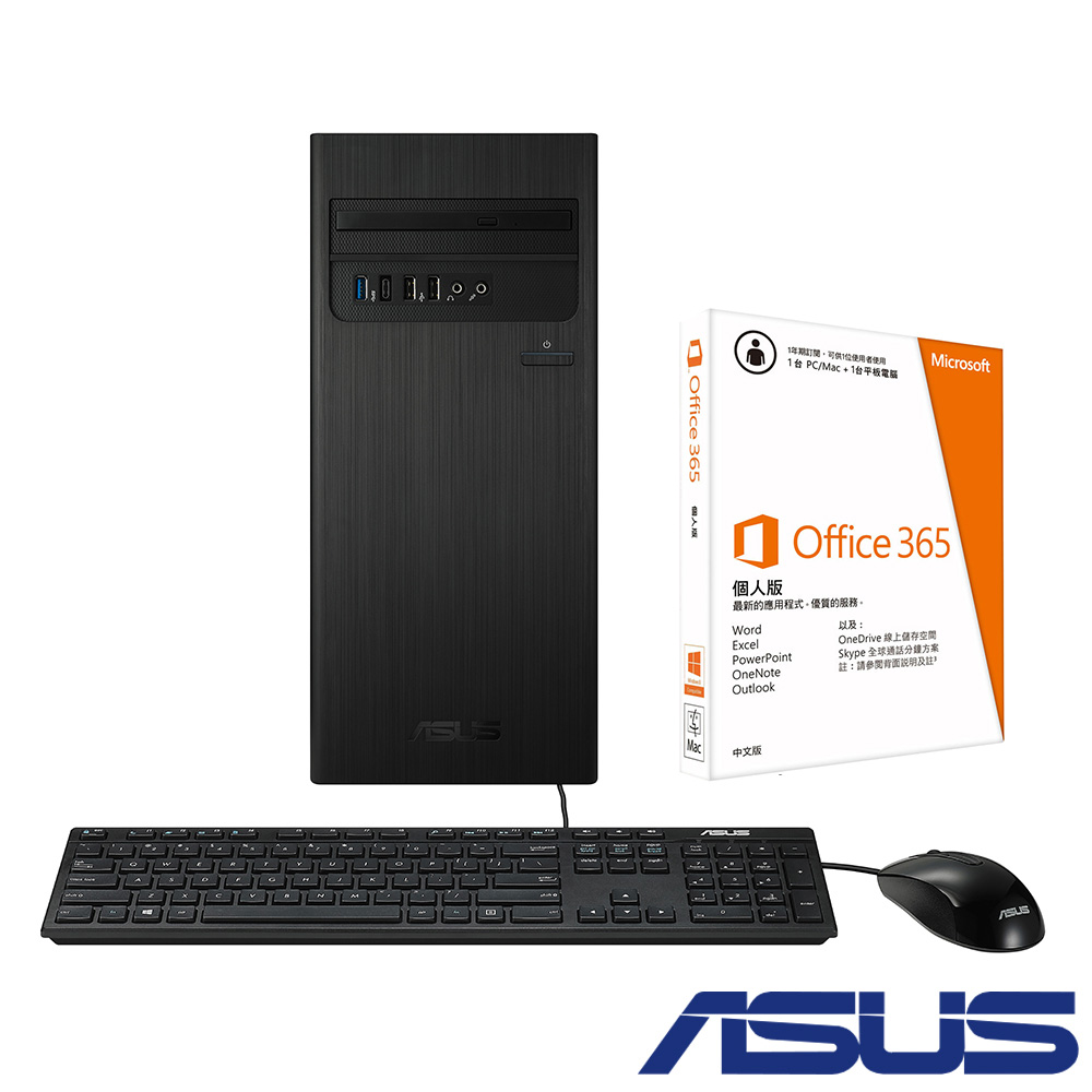 ASUS S340MC+office 365組合 G5400/4G/1T/Win10