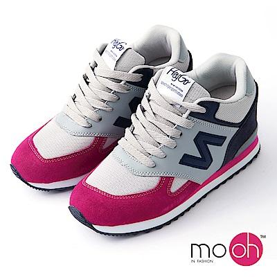 mo.oh-.內增高真皮字母運動休閒鞋-黑粉色