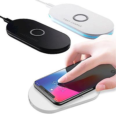 IS愛思 Qi-P01 雙線圈10W快充Qi無線充電板