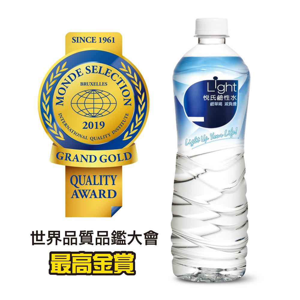 悅氏 light鹼性水(720mlx20入)