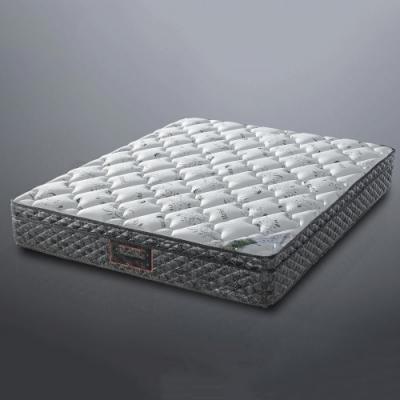 MUNA 5尺莫代爾纖維乳膠獨立筒雙人彈簧床 150X190X26cm