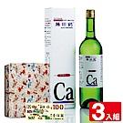 (3入組) 藤田鈣液劑 750mlx3瓶 (加贈7-11禮券及精美禮袋)