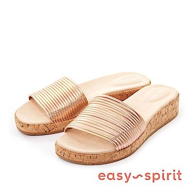 Easy Spirit--金屬感彈性細帶軟木塞厚底涼拖鞋-玫瑰金