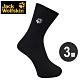 【Jack wolfskin 飛狼】長筒保暖羊毛襪『黑 / 3雙』 product thumbnail 1