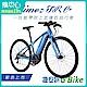 Liv Aimez SR-E+ 智能移動電動自行車-2022年式 電動腳踏車 product thumbnail 2
