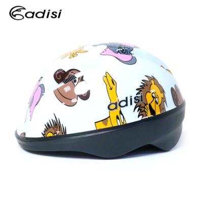 【ADISI】兒童自行車帽 CS-2700 白動物王國