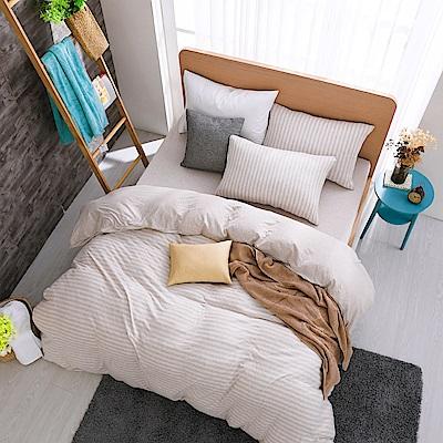 鴻宇 雙人特大床包薄被套組 精梳棉針織 悠悠卡M2619