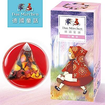 德國童話 香橙玫果茶茶包(5gx15包)
