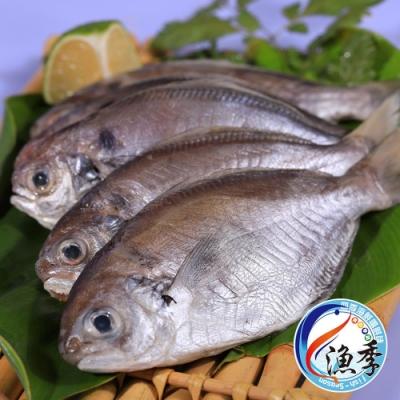 【漁季水產】澎湖野生現撈肉魚/肉鯽仔4包組(500g±10%/包)