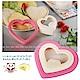 kiret 日本愛心土司切邊器2入療癒系設計口袋三明治土司模具組早餐DIY麵包 product thumbnail 1